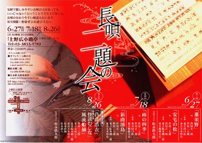 200804nidai_sml.jpg