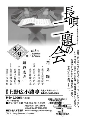 201204nidai_sml.jpg
