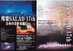 salad17.jpg