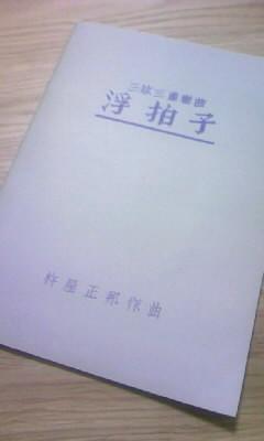 110815_171110.JPG